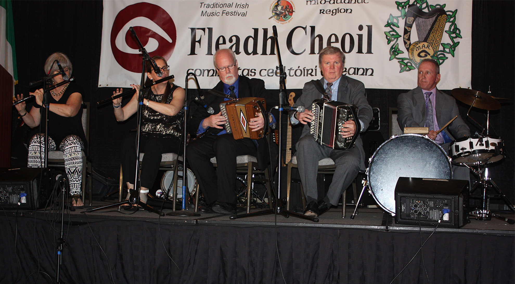 Comhaltas Ceoltóirí Éireann Mid Atlantic Region Hall of Fame concert